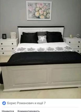 Ліжко двоспальне дубове