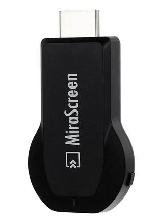 Беспроводной HDMI WiFi приемник Mirascreen M2