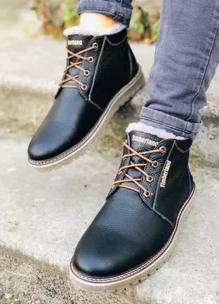 Lux обувь! кожаные зимние натуральные ботинки сапоги мужские