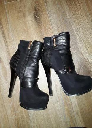 Демисезонные ботинки/ботильоны