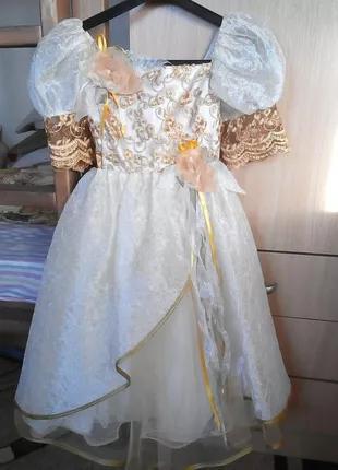 Новогоднее нарядное платье золушка