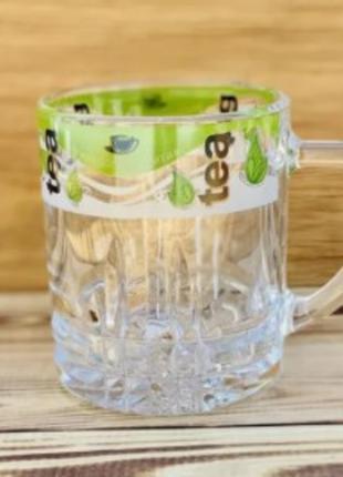 Кружка Цилиндрическая 1335-11 Зеленый чай 200мл