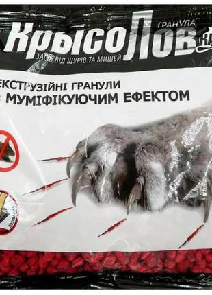 Крысолов средство от грызунов 210гр гранулы