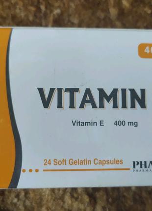 Vitamin E ,витамин Е (Египет)