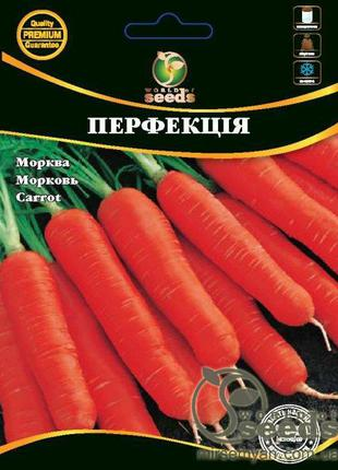 "Семена Моркови ""Перфекция"" 1 кг. WoS"