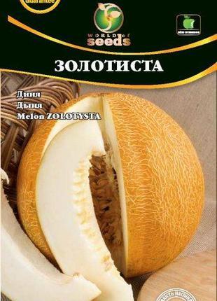 """Дыня """"Золотистая"""" 2 г. WoS"""