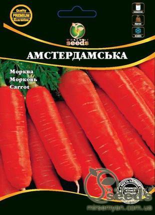 "Семена моркови ""Амстердамская"" 1 кг"