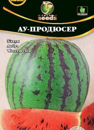 "Арбуз ""Ау-Продюсер"" 2г. WoS"