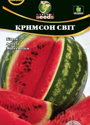 """Арбуз """"Кримсон Свит"""" 2г. WoS"""