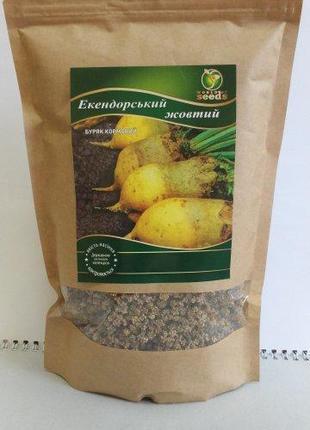 """Семена свеклы кормовой """"Эккендорфская жёлтая """" 100 г. WoS"""
