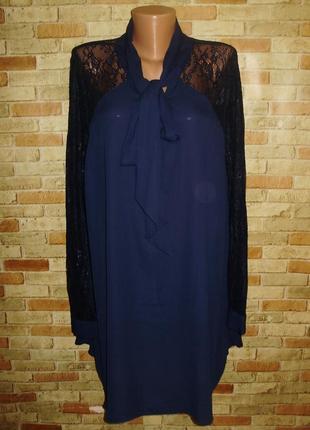 Шикарная шифоновая удлиненная блуза с кружевом 24/58-60 размера