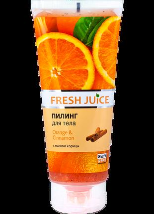 """Fresh Juice"" Пилинг для тела ""Orange & Cinnamon"" 200мл"