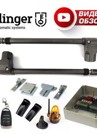 Комплект автоматики для распашных ворот Edinger E-5