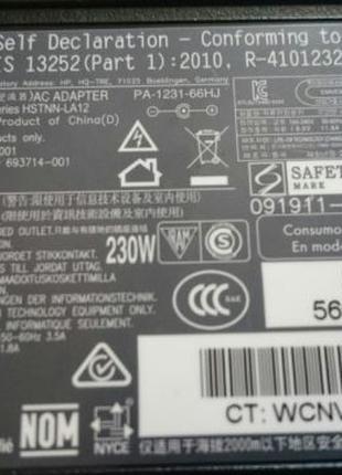 Блок питания 230W HP PA-1231-66HJ