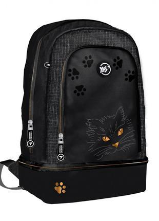 Рюкзак шкільний YES S-79 Cats (552270)