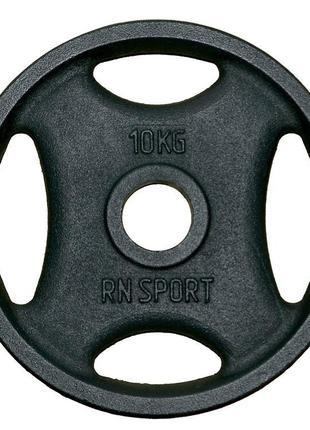 Блин RN-Sport 10 кг Ø51 мм для штанги с Quatro хватом. Черный