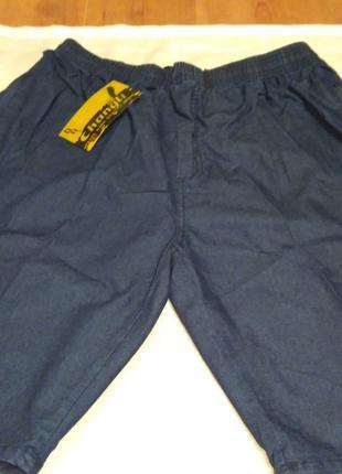 Шорты джинсовые мужские,батальные размеры.