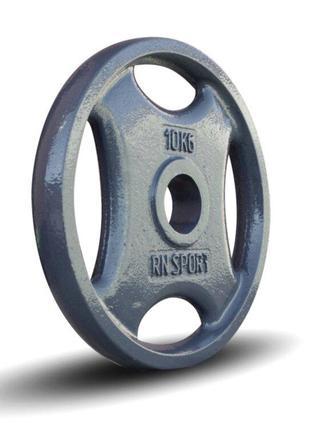 Блин RN-Sport 10 кг Ø51 мм для штанги с Quatro хватом. Серый