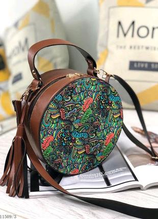 Женская модная круглая кожаная сумка с ремешком