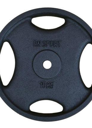Блин (диск) RN-Sport 10 кг для штанги с Quatro хватом под гриф...