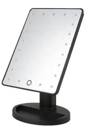 Зеркало с подсветкой 22 led
