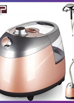Вертикальный отпариватель DSP Garmet Steamer KD-6016 - паровая...