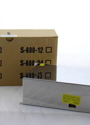 Адаптер 12V 50A METAL Импульсный блок питания