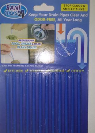 Sani Sticks - палочки от засоров водосточных труб