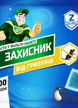 Защитник 200 г – тесто от грызунов UKRAVIT
