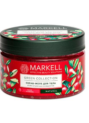 Скраб-желе для тела Markell Green Collection Сахар и клюква, 2...