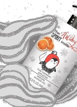 Гель-парфюм для душа BioWorld Рождество