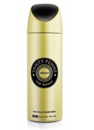 Vanity Femme for women Body Spray 200 ml
