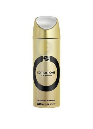 Vanity Femme Edition One for women Body Spray 200 ml
