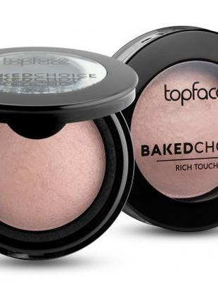 Румяна запеченные Topface Baked Choice PT703 №01 Nude Sparkle