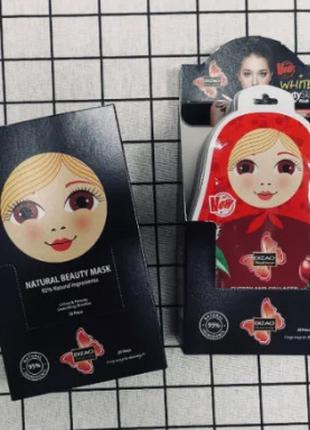 Увлажняющая маска против морщин Dizao Cherry and Collagen DZ165