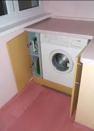 Подключение/установка стиральной машины.