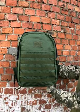 Рюкзак тактический/туристический/ городской/ армейский