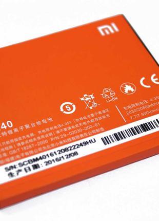 Аккумулятор (BM40) для Xiaomi Mi2A Качество