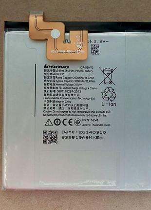 Аккумулятор (BL230) для Lenovo Vibe Z2 (K920 Vibe Z2 Pro) Orig...
