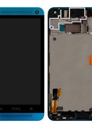 Дисплейный модуль в рамке для HTC One M7 801e (801n) (Blue) Ка...