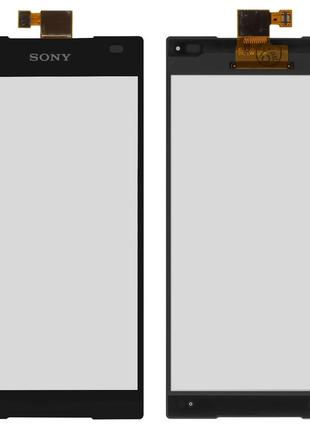 Тачскрин (сенсор) для Sony E5803 Xperia Z5 Compact (E5823) Кач...
