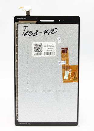 Дисплейный модуль для Lenovo Tab 3 TB3-710F Essential (TB3-710...