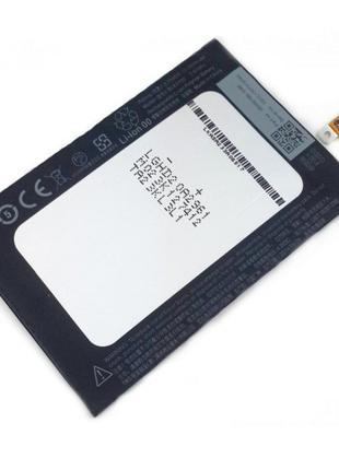 Аккумулятор (BL83100, 35H00198-04M) для HTC X920e Butterfly (X...