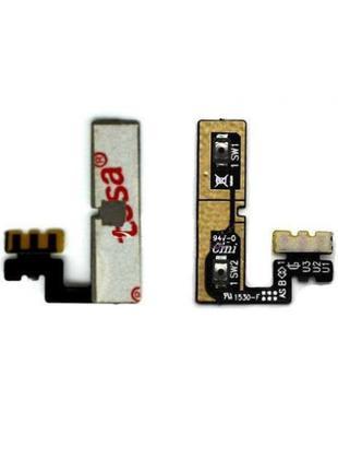 Шлейф с кнопками громкости для Asus ZenFone 2 Laser (ZE550KL, ...