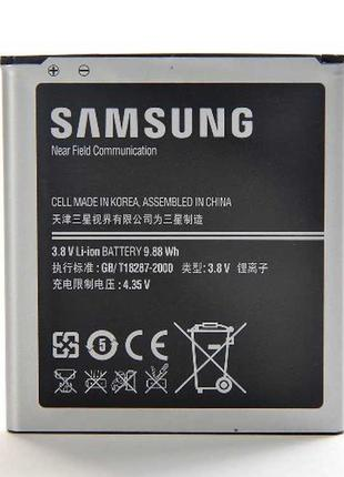 Аккумулятор (B220AE, B220AC, B600BE, B600BC) Samsung G7106 Gal...