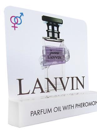 Lanvin Jeanne - Mini Parfume 5ml