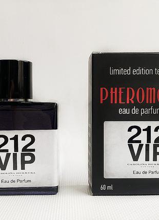 Carolina Herrera 212 Vip - Pheromone Perfum 60ml
