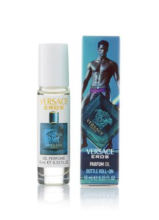 Versace Eros Pour Homme - Масло 10 мл
