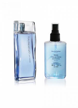 Kэnzo L`eau par Kэnzo pour homme - Parfum Analogue 65ml