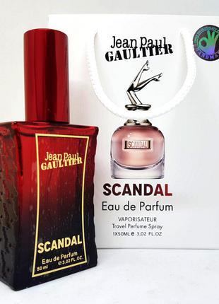 Jean Paul Gaultier Scandal - Travel Perfume 50ml